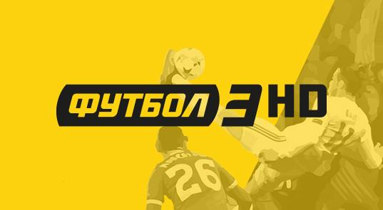 Футбол 3 HD