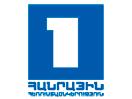 Armenia 1 ARM